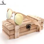 lunette en bois vintage