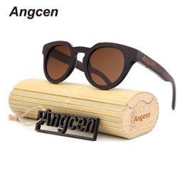 lunette en bois elliott